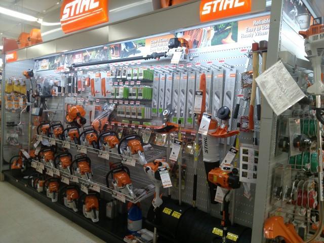 Stihl display